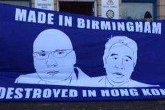 Birmingham-City-fans-with-protest-banner-Video-grab-6658370